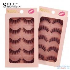 New poetry Di Shangpin 3D mink hair false eyelashes Natural thick eyelashes 5 pair G900