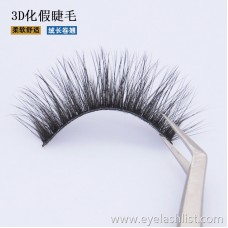 Cross-border hot sale A-87 makeup color 妍 3D chemical fiber false eyelashes three pairs of eye tail long eyelashes 3d wholesale