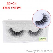 Factory direct 5D false eyelashes Antibacterial zero touch super soft eyelashes Hand-woven pair of eyelashes