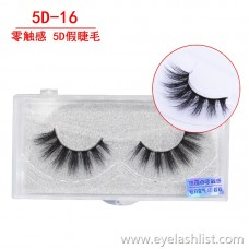 5D-16 new zero touch antibacterial false eyelashes 5D hand-woven pair of imported fiber eyelashes