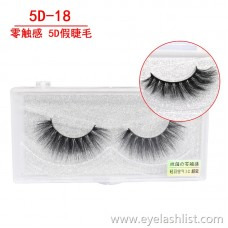 5D antibacterial zero-touch false eyelashes Hand-knitted soft pair of eyelashes Natural thick eyelashes