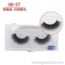 New 0.05 material imported fiber false eyelashes 5D zero touch antibacterial pair of eyelashes