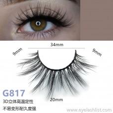 5 pairs of 3d mink false eyelashes G817 mink eyelashes thick natural false eyelashes handmade false eyelashes
