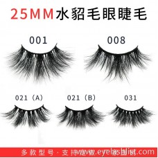 Cross-border sale in Europe and America 25mm mink false eyelashes thick long eyelashes hand-woven eyelashes
