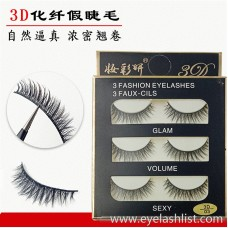 New 3D chemical fiber false eyelashes Hand-woven three pairs of eyelashes Natural long eyelashes Wholesale
