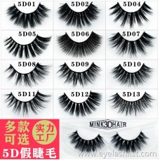 5D false eyelashes wholesale natural thick handmade false eyelashes foreign trade explosions Europe and the United States cross-border for eyelashes supply