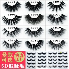 5D false eyelashes foreign trade hot sale Europe and the United States cross-border explosion models natural thick false eyelashes wholesale manufacturers new eyelashes