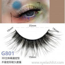 5 pairs of 3d mink false eyelashes G801 mink eyelashes thick natural false eyelashes handmade false eyelashes