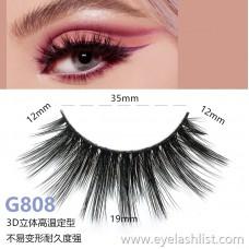 5 pairs of 3d mink hair false eyelashes G808 hairy eyelashes thick natural false eyelashes handmade false eyelashes