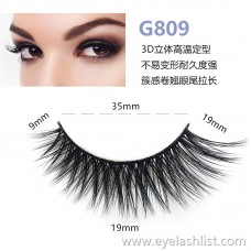 5 pairs of 3d mink hair false eyelashes G809 hairy eyelashes thick natural false eyelashes handmade false eyelashes