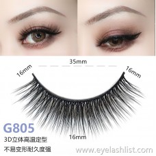 5 pairs of 3d mink false eyelashes G805 mink eyelashes thick natural false eyelashes handmade false eyelashes