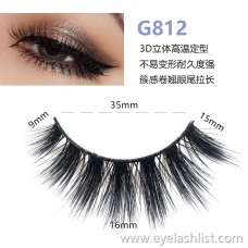 3d mink hair false eyelashes G812 hairy eyelashes thick and natural handmade false eyelashes false eyelashes 5 pairs