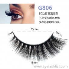 5 pairs of 3d mink hair false eyelashes G806 hairy eyelashes thick natural false eyelashes handmade false eyelashes