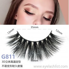5 pairs of 3d mink false eyelashes G811 mink eyelashes thick natural false eyelashes handmade false eyelashes