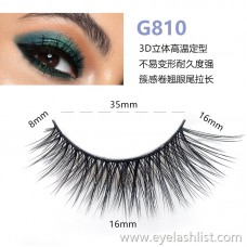 5 pairs of 3d mink hair false eyelashes G810 mane eyelashes thick natural false eyelashes handmade false eyelashes
