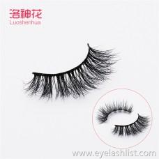 A pair of fake bristles Natural thick simulation nude makeup false eyelashes Factory direct handmade KNG-16
