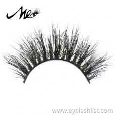 Can be customized ordinary water mane hair 3d false eyelashes multi-layer cross eyelashes natural cross false eyelashes F23