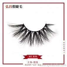 25MM factory direct thick eyelashes novelty new 3D Milk Lashs mink hair false eyelashes