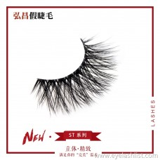 ST series direct sales thick new factory fake eyelashes Silk lashes3D chemical fiber false eyelashes