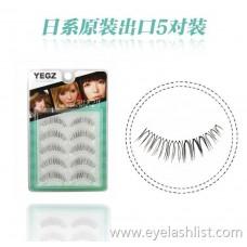 Classic Moon Princess False Eyelashes 5 Pairs Handmade Realistic nude makeup Japanese hot nature Eyelashes