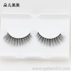 3 pairs of handmade 3D stereo false eyelashes black stem natural long length high quality eyelashes wholesale Z3D01