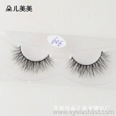 1 pair of boxed 3D mink hair false eyelashes fiber hand-made false eyelashes factory wholesale eyelashes
