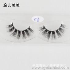 1 pair of boxed 3D mink hair false eyelashes false eyelashes factory wholesale false eyelashes spot