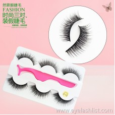 012 factory direct cross-border supply three pairs of false eyelashes handmade eyelashes natural thick