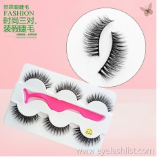 030 factory direct three pairs of fake eyelashes fresh nude makeup handmade eyelashes cross-border exclusive