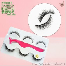 009 factory direct eyelashes handmade three pairs of false eyelashes natural soft black lash eyelashes