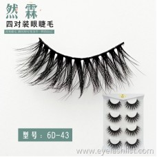 2019 new 6D handmade black stalk false eyelashes thick stereoscopic real long eyelashes European and American makeup four pairs