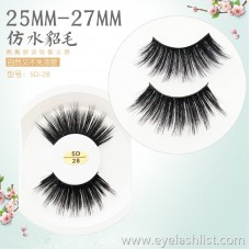 Factory direct pair of fake eyelashes 25MM imitation water eyelashes Handmade cotton stems thick multi-layer soft