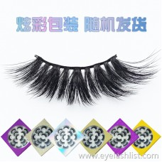 2019 new curling thick 5D false eyelashes natural plain nude makeup eyelashes seven pairs