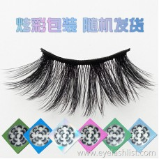 2019 new handmade 5D false eyelashes natural nude makeup manufacturers wholesale eyelashes seven pairs