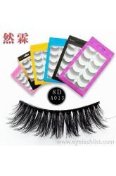Wholesale five pairs of false eyelashes handmade cotton stalk false eyelashes 8D three-dimensional multi-layer thick long cross section
