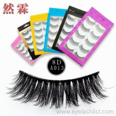 Wholesale five pairs of false eyelashes handmade cotton stalk false eyelashes 8D three-dimensional multi-layer thick long cross section