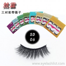 SD handmade new false eyelashes cotton stalk eyelashes three pairs of scorpion eyelashes multi-layer curl