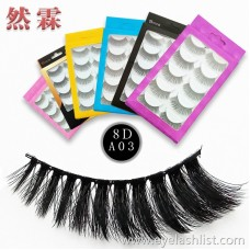 2019 new handmade black stalk eyelashes soft long false eyelashes five pairs of wholesale