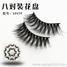 6DX-09 eight pairs of false eyelashes handmade black stem eyelashes three-dimensional long curling thick cross section
