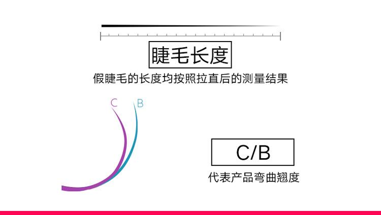全彩秘排_03