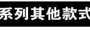 关联营销_03