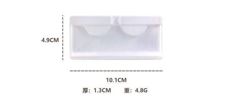 一对装白盒